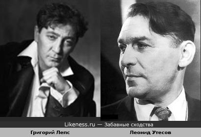 Григорий Лепс и Леонид Утесов