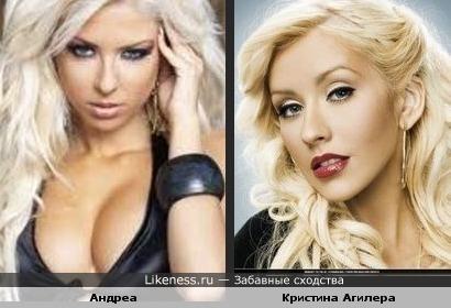 Андреа и Кристина Агилера
