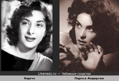Наргис и Лариса Андерсен