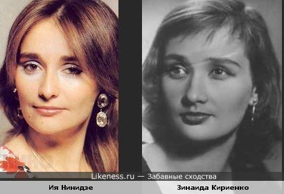 Ия Нинидзе и Зинаида Кириенко