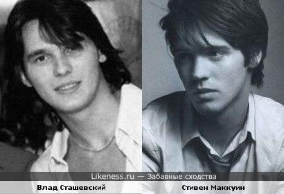 Влад Сташевский и Стивен Маккуин
