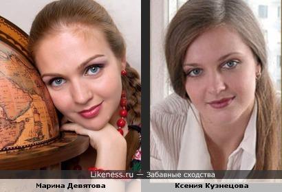 Марина Девятова и Ксения Кузнецова