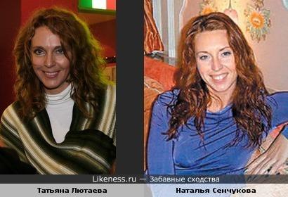 Татьяна Лютаева и Наталья Сенчукова