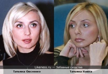 Татьяна Овсиенко и Татьяна Навка