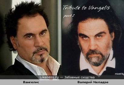 Вангелис и Валерий Меладзе