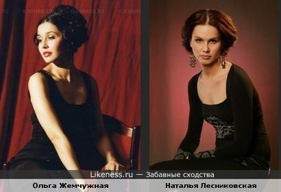 Ольга Жемчужная и Наталья Лесниковская