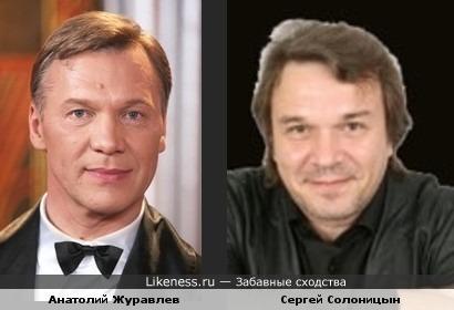 Анатолий Журавлев и Сергей Солоницын