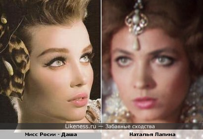 Мисс Росии - Даша и Наталья Лапина