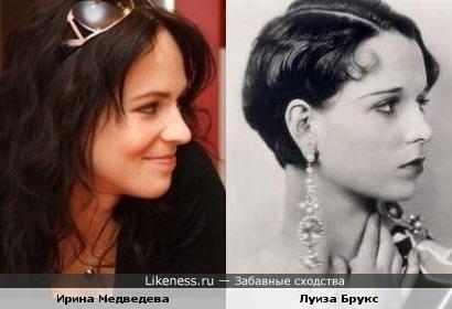 Ирина Медведева и Луиза Брукс