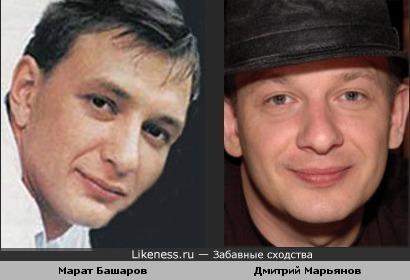 Марат Башаров и Дмитрий Марьянов