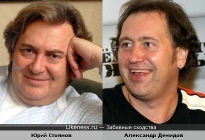Юрий Стоянов и Александр Демидов
