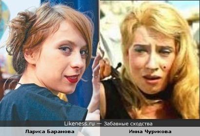 Лариса Баранова и Инна Чурикова