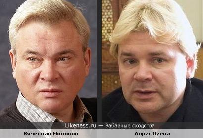 Вячеслав Молоков и Анрис Лиепа