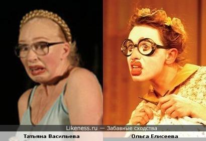 Татьяна Васильева и Ольга Елисеева