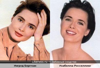 Ингрид Бергман и Изабелла Росселлини