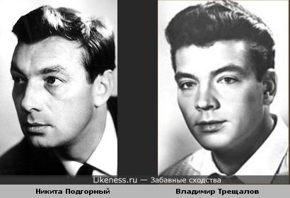 Никита Подгорный и Владимир Трещалов