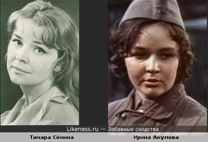 Тамара Сёмина и Ирина Акулова