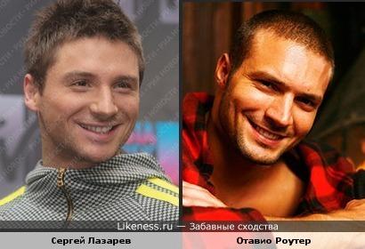 Сергей Лазарев и Отавио Роутер