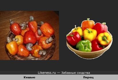 Кешью и перец