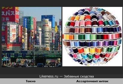 Токио и ассортимент ниток