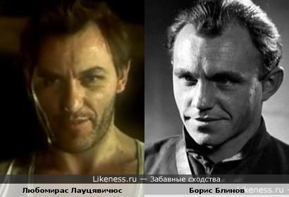 Любомирас Лауцявичюс и Борис Блинов