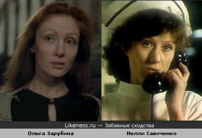 Ольга Зарубина и Нелли Савиченко