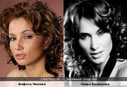 Анфиса Чехова и Маша Кравцова