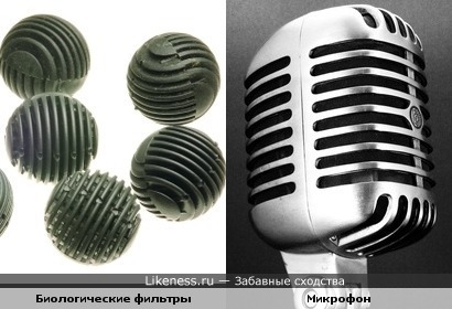 Биологические фильтры и микрофон