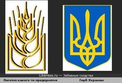 Логотип какого-то предприятия и герб Украины