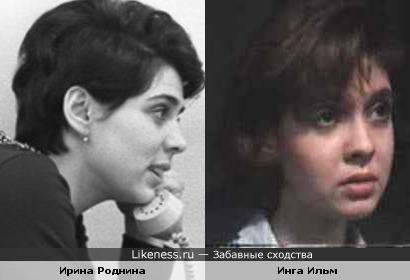 Ирина Роднина и Инга Ильм