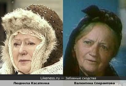Людмила Касаткина и Валентина Сперантова