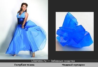 Голубая ткань и медный купарос