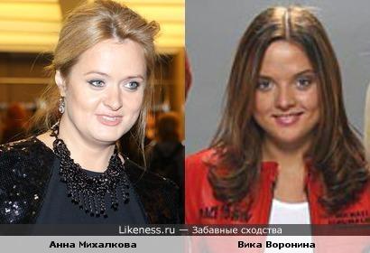 Анна Михалкова и Вика Воронина ( гр. Пропаганда )