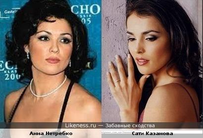 Анна Нетребко и Сати Казанова