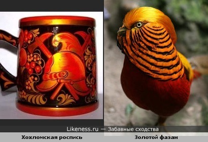 Хохломская роспись и золотой фазан