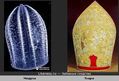 Медуза и Тиара