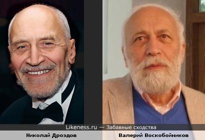 Николай Дроздов и Валерий Воскобойников