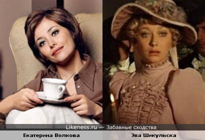 Екатерина Волкова и Эва Шикульска