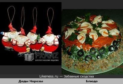 Деды Морозы и блюдо