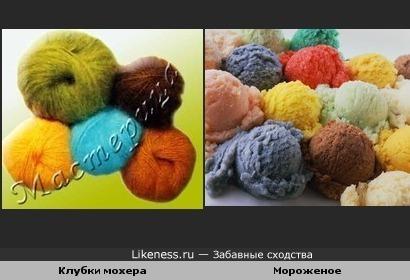 Клубки мохера и Мороженое