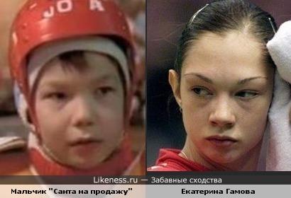 """Мальчик из фильма """"Санта на прoдажу"""" и Екатерина Гамова"""