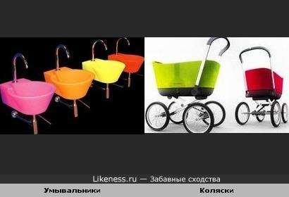 Умывальники и коляски