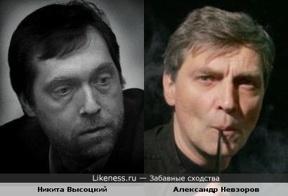 Никита Высоцкий и Александр Невзоров