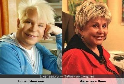 Борис Моисеев и Ангелина Вовк