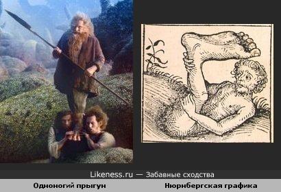Одноногий прыгун ( Хроники Нарнии ) и Нюрнбергская графика