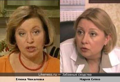 Елена Чекалова и Мария Ситко