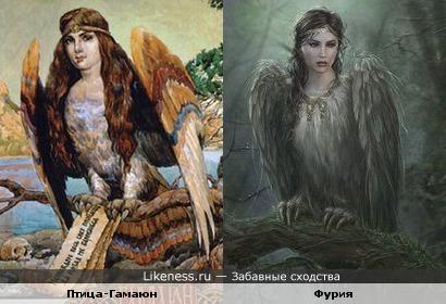 Птица-Гамаюн и Фурия