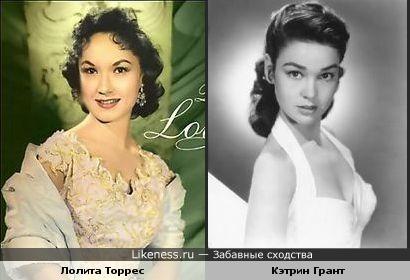 Лолита Торрес и Кэтрин Грант