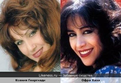 Ксения Георгиади и Офра Хаза