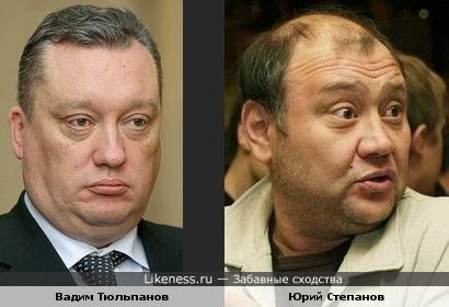Вадим Тюльпанов и Юрий Степанов